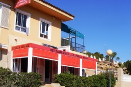 Sale - Commercial Premises - Rojales